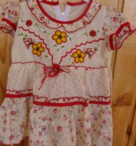 Любое платье 130 руб