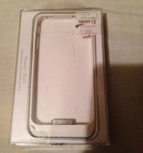 Power pack for iphone 4/4s