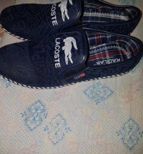 Мужское обув