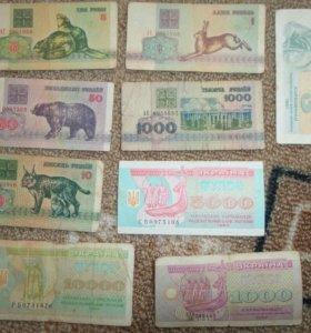 Банкноты РБ и купоны Украины 92-го г