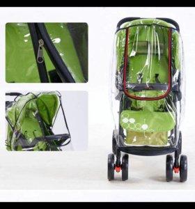 Дождевик для коляски