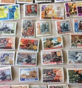 Распродажа!!! Советские марки с 1934 по 1998