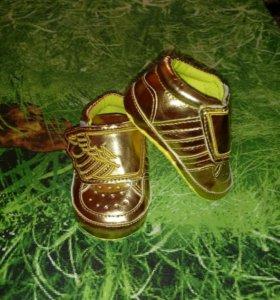 Пинеточки кросовки