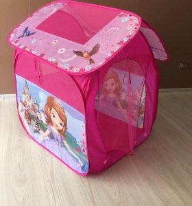 Детский домик/палатка