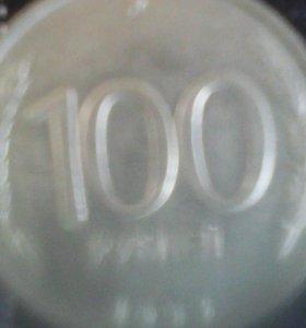 Продам 100 рублей