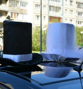 Акссесуары на свадебную машину