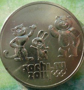 25 рублей 2011, 2014 Олимпиада Сочи-Талисманы игр