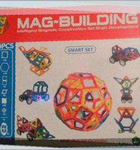 Большой Mag Building на 200 шт