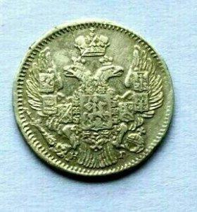 Монета 1837г. СПБ НГ
