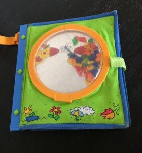 Книжка игрушка
