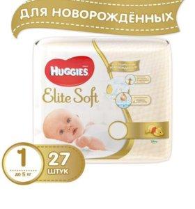 Подгузники Huggies Elite Soft 1 27штук