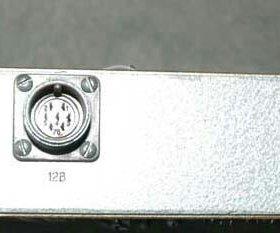 Приёмопередатчик упп2-1