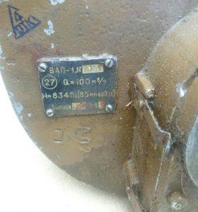 ВАП-1 Q=100m3/ч