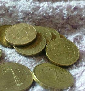 Юбилейные монеты 50 лет полета в космос