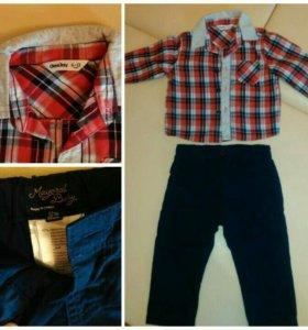 Рубашка,брюки