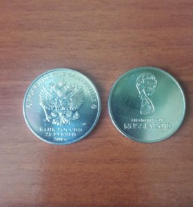 Манета 25 рублей