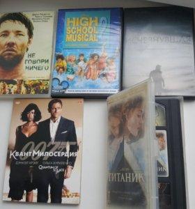 Фильмы на DVD лицензия