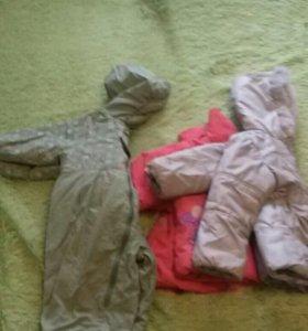 Куртки детские и комбинезон