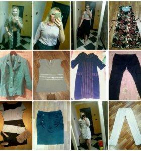 Одежда от 40-42 до 56 размера