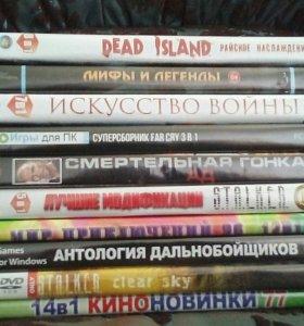 Игры и фильмы для пк