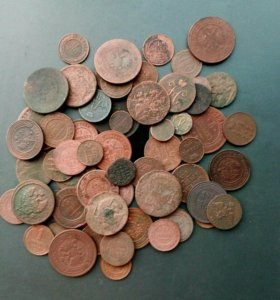 64 медные монеты царской России,оригиналы.