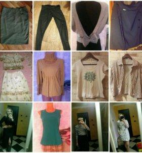 Много одежды от 42-44 до 48-50,сумок и обуви