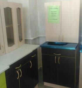 Кухонный гарнитур Эконом (1,5м)
