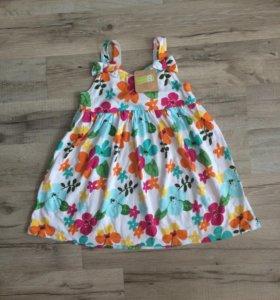 Новое платье Crazy