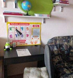 Компьютерный стол. Письменный. Для школьника.