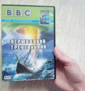 Диск BBC