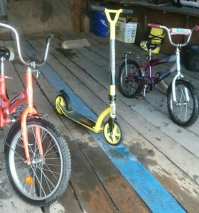 Велосипед, самокат