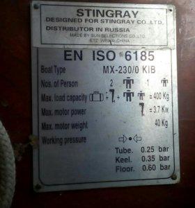 Лодка пвх Стингрей