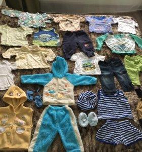 Детские вещи пакетом на 9-12 месяцев