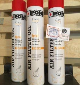 Масло для воздушных фильтров Ipone