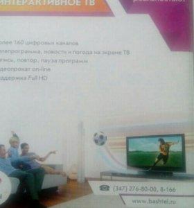 Приставка цифровая для интернет телевидения