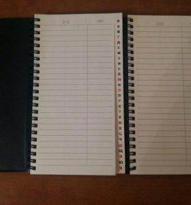 Записная книжка,ежедневники,фотоальбом