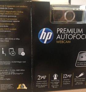 Premium autofocus webcam