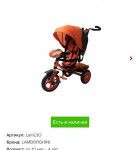 Велосипед Ламборгини