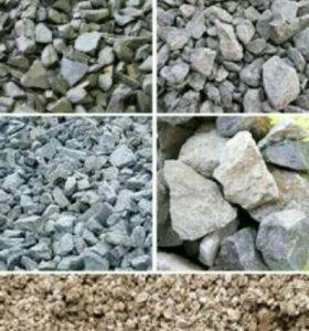 Щебень, песок.( доставка)