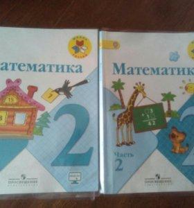 Учебники по математике 2класс