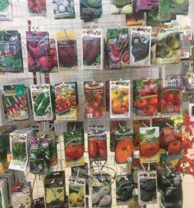 Семена разные