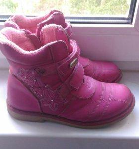Ботинки 31-32 размер, фирма Сказка