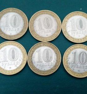 Юбилейнын монеты #2.