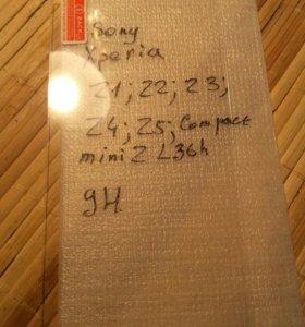 Бронь стекло на Sony Xperia Z1 Z2 Z3 Z4 Z5 Compact