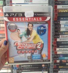 Игра Праздник спорта2 на PlayStation 3