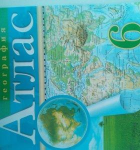 Атлас по географии за 6 класс