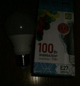 Лампа Лед 11 Ватт - 100 Ватт.