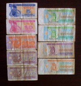 Деньги в коллекцию