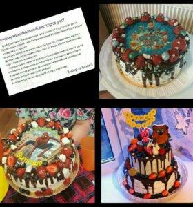 Торт очень вкусный на заказ!