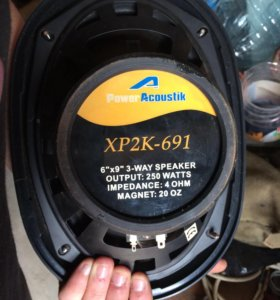 Power Acoustik xp2k-691